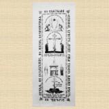Покрывало шелк с церковной символикой