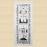 Покрывало хб с церковной символикой