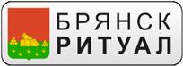 BryanskRitual.ru